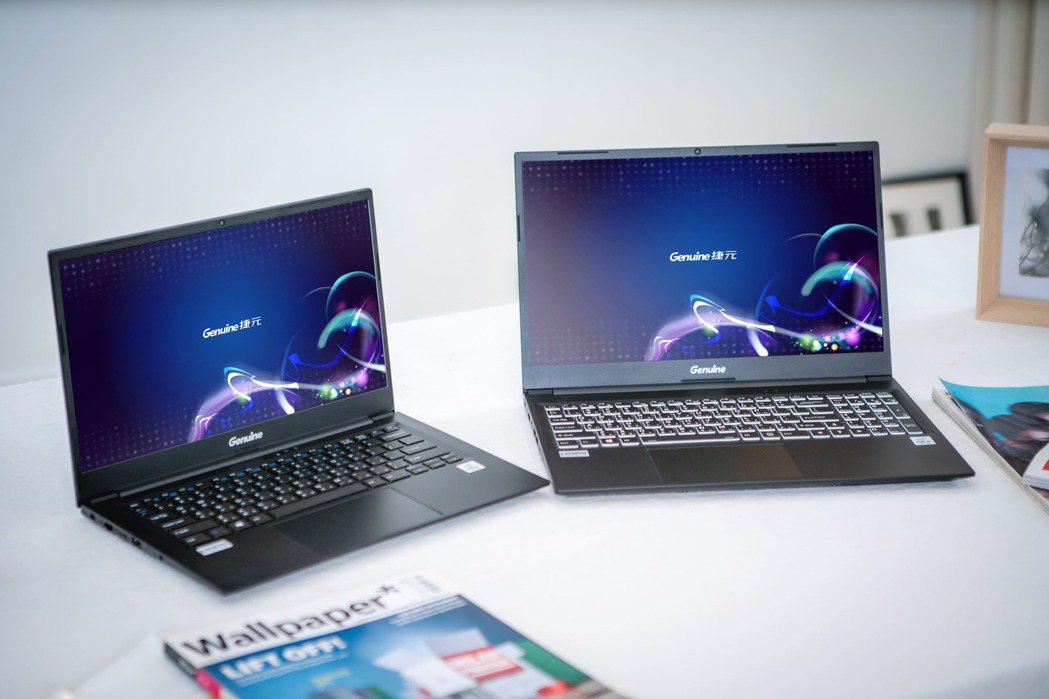 14X、15X筆電分別採用14.1吋與15.6吋兩種螢幕尺寸外,還提供多元規格組...
