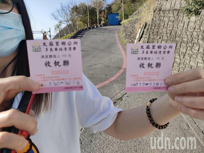 遊客花10元購買門票後,入園參觀,並開心表示要將門票留作紀念。記者尤聰光/攝影