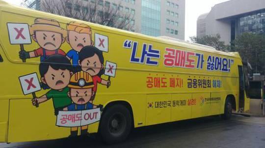 即日起至3月,這輛巴士每日將在首爾繞行一個小時,中途行經青瓦臺、韓國金融監督委員...
