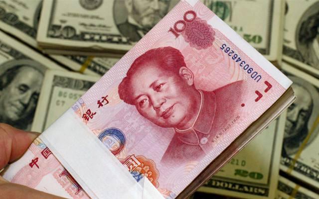 交通銀行台北分行預估,人民幣對美元短線盤整機率大。(本報系資料庫)