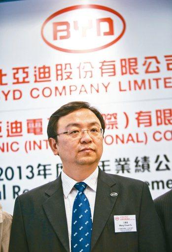 比亞迪董事長王傳福(本報系資料庫)