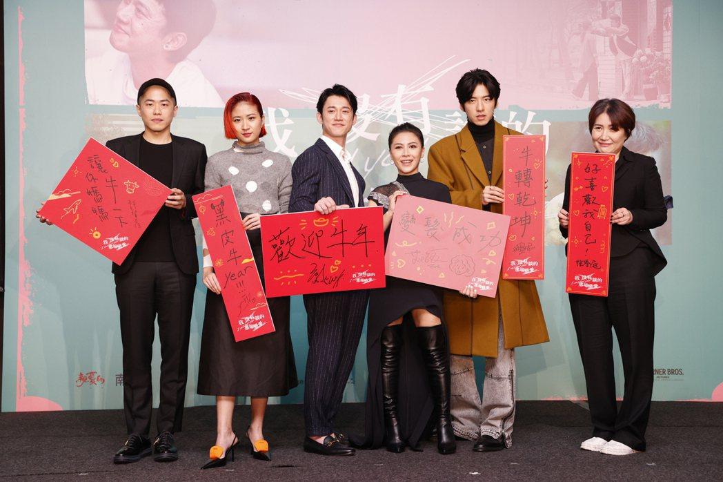 電影「我沒有談的那場戀愛」在台北舉行記者會,邀請導演許智彥(左起)、演員9m88...
