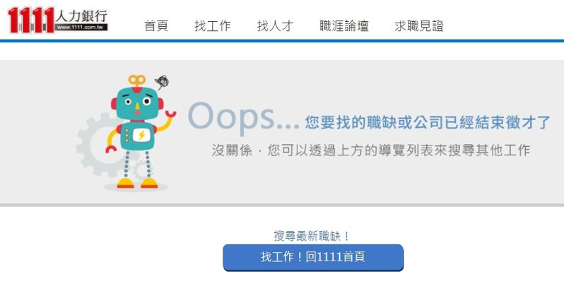 台湾再有博彩公司出事,这次是性骚扰15线女明星