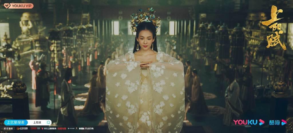 章子怡主演「上陽賦」。圖/摘自微博