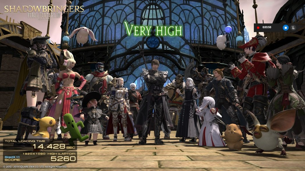FINAL FANTASY XIV:Shadowbringers的表現取得VER...
