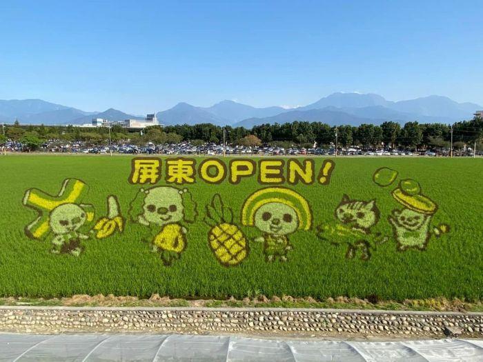 屏東熱帶農業博覽會。 圖/IG, yiling0303