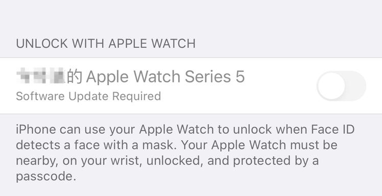 蘋果在今天推出的iOS 14.5開發者Beta 1版本中,新增戴口罩時使用App...