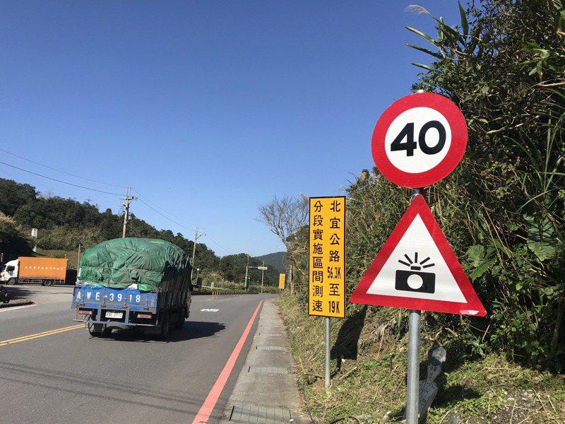北宜公路全線50公里要設9段區間測速,引發強烈反彈。記者吳淑君/攝影