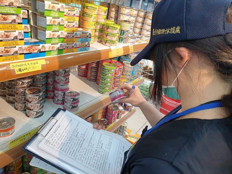 北市動保處稽查寵物食品安全和標示。圖/北市動保處提供