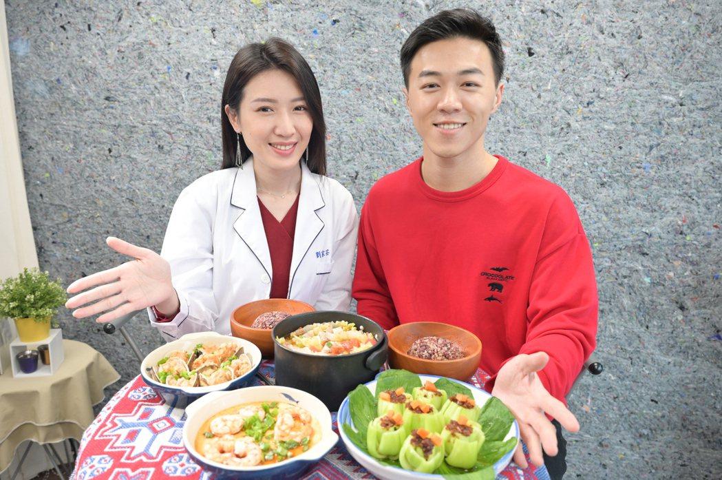 游書庭(右)力邀同門營養師劉家芸打造健康年菜。圖/艾迪昇傳播提供