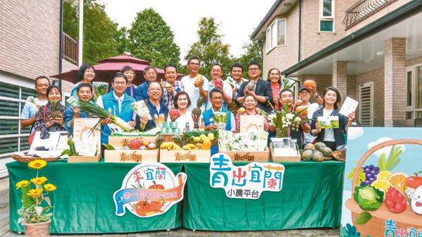 宜蘭縣在經濟日報與台灣人壽共同主辦的「2020縣市幸福指數大調查」中,以總分59...