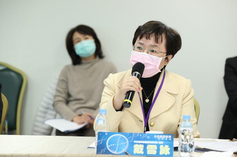 聯合報健康事業部舉辦全癌基因檢測專家會議,健保署醫審及藥材組長戴雪詠指出,NGS...