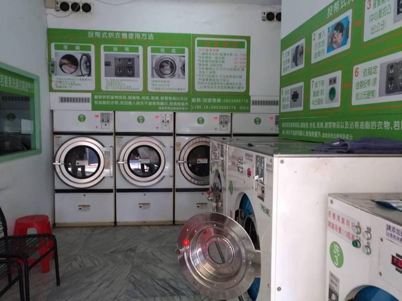 台北市自助洗衣店隱身社區多,北市首創訂定「自助洗衣店安全管理自治條例」草案,最快今年上路。記者林麗玉/攝影