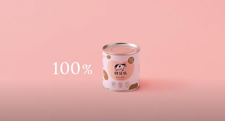 天仁喫茶趣ToGo草莓季飲品添加鮮乳坊煉乳,多層次的濃郁口感與酸甜的草莓果粒完美...