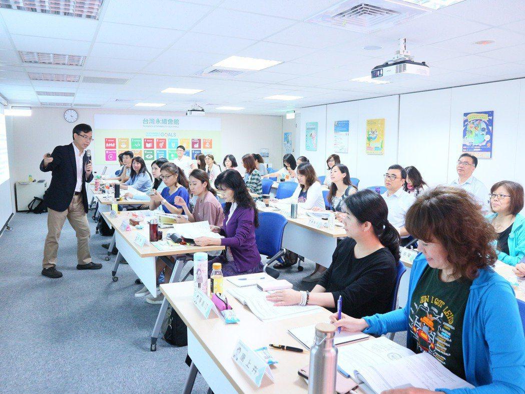 永續管理師證照培訓,育成企業最愛CSR人才。