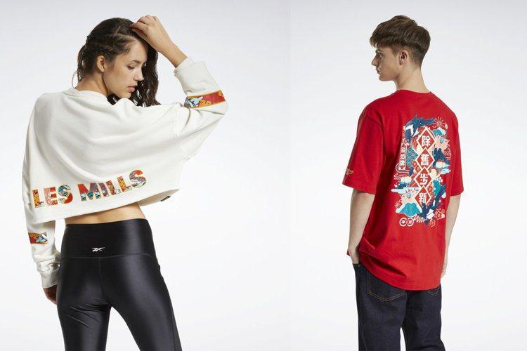 運動品牌Reebok開春的新品系列,搶搭近年興起的東方情調設計,讓日本裝飾中常見...