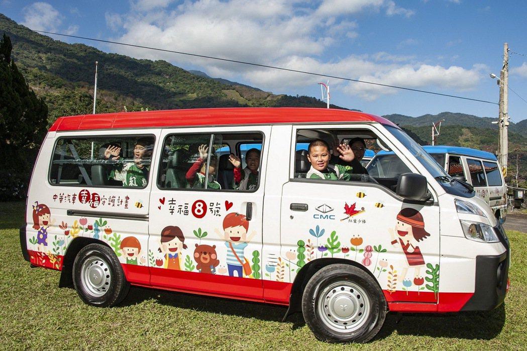 紅葉國小貼心照顧每一位小球員,幸福8號車將接駁孩子至全台各地比賽。 圖/中華汽車...