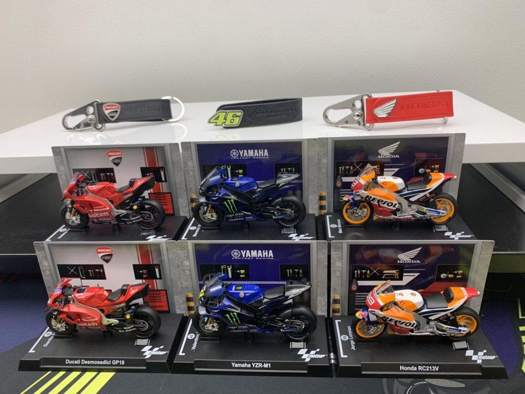 7-ELEVEN「MotoGP冠軍榮耀集點送」酷炫登場,其中最讓重機迷為之瘋狂的...