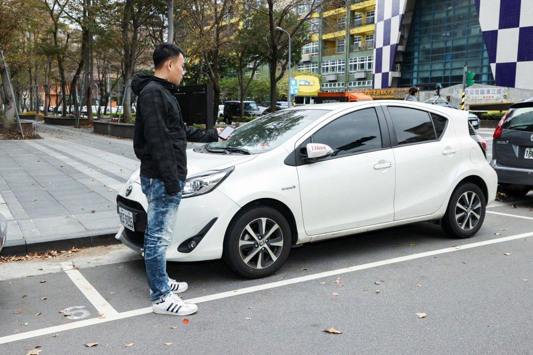 路邊隨租隨還給予用戶更彈性的取車還車體驗,方便春節時臨時用車需求。 記者曾原信/...