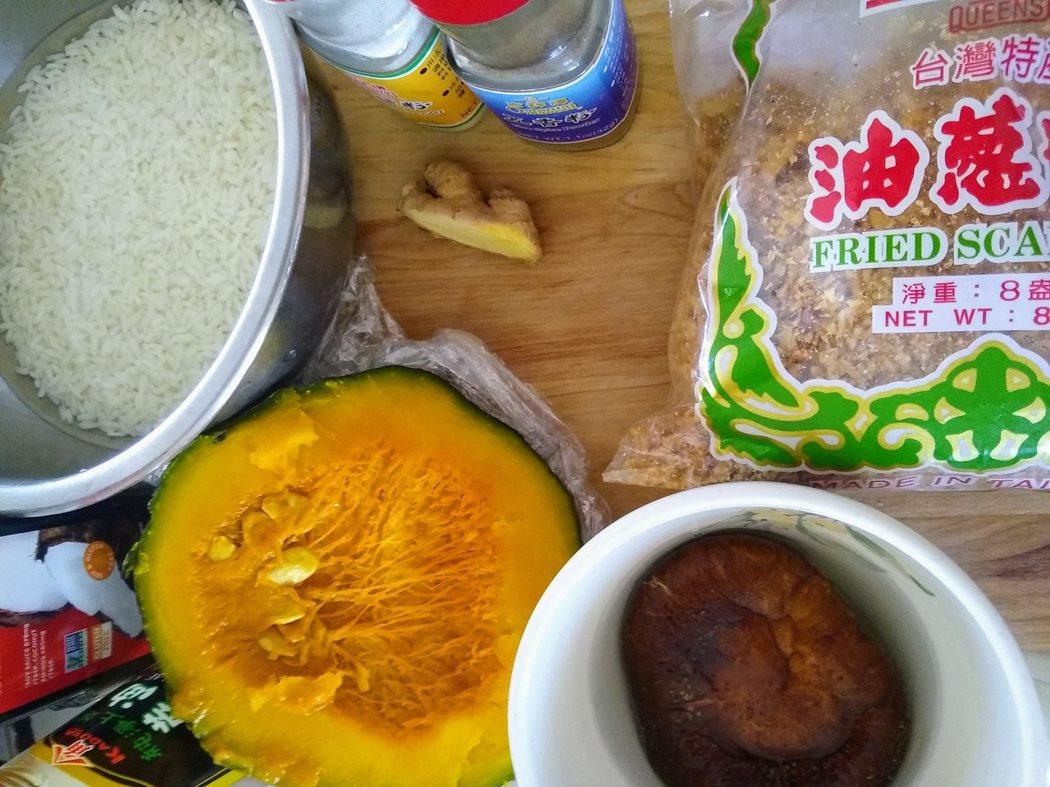 圖文:美國番媽/食譜/素食南瓜油飯