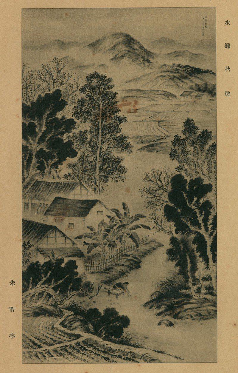 朱芾亭,《水鄉秋趣》,1935。
