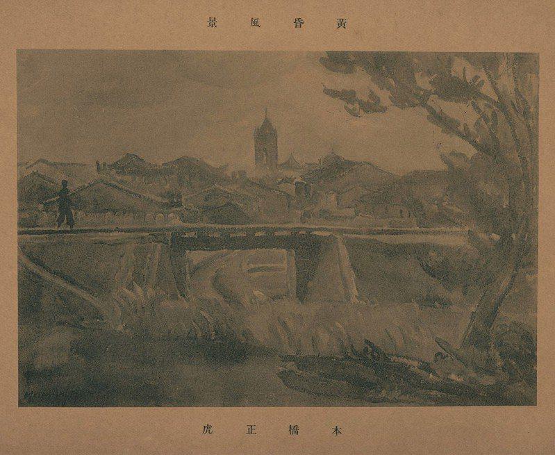 本橋正虎,《黃昏風景》,1930。
