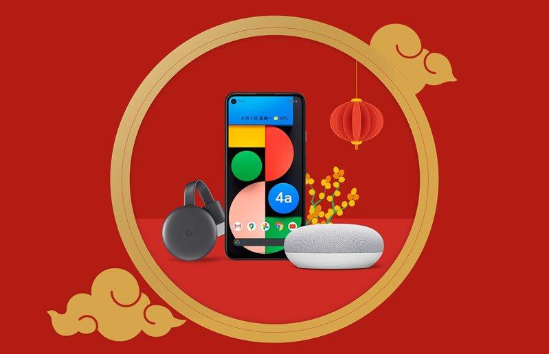 即日起至台灣時間2月14日晚上11:59截止,台灣Google商店推出新春限時特惠活動。圖/摘自Google Store