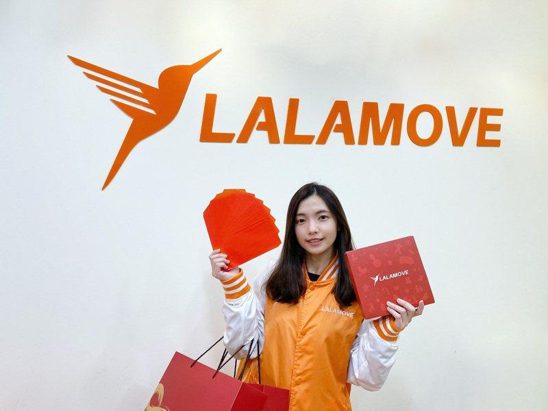 歡喜迎牛年,Lalamove送上年節新用戶優惠,輸入優惠碼,年菜外送現折100元。 圖/Lalamove提供