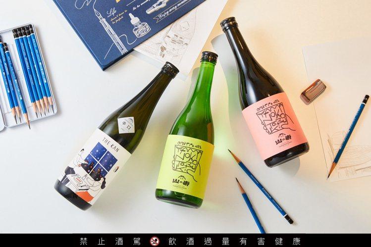 位於福岡的山之壽酒造與多位插畫家合作,推出當代藝術品般的文青風酒標。圖/和心酒藏...