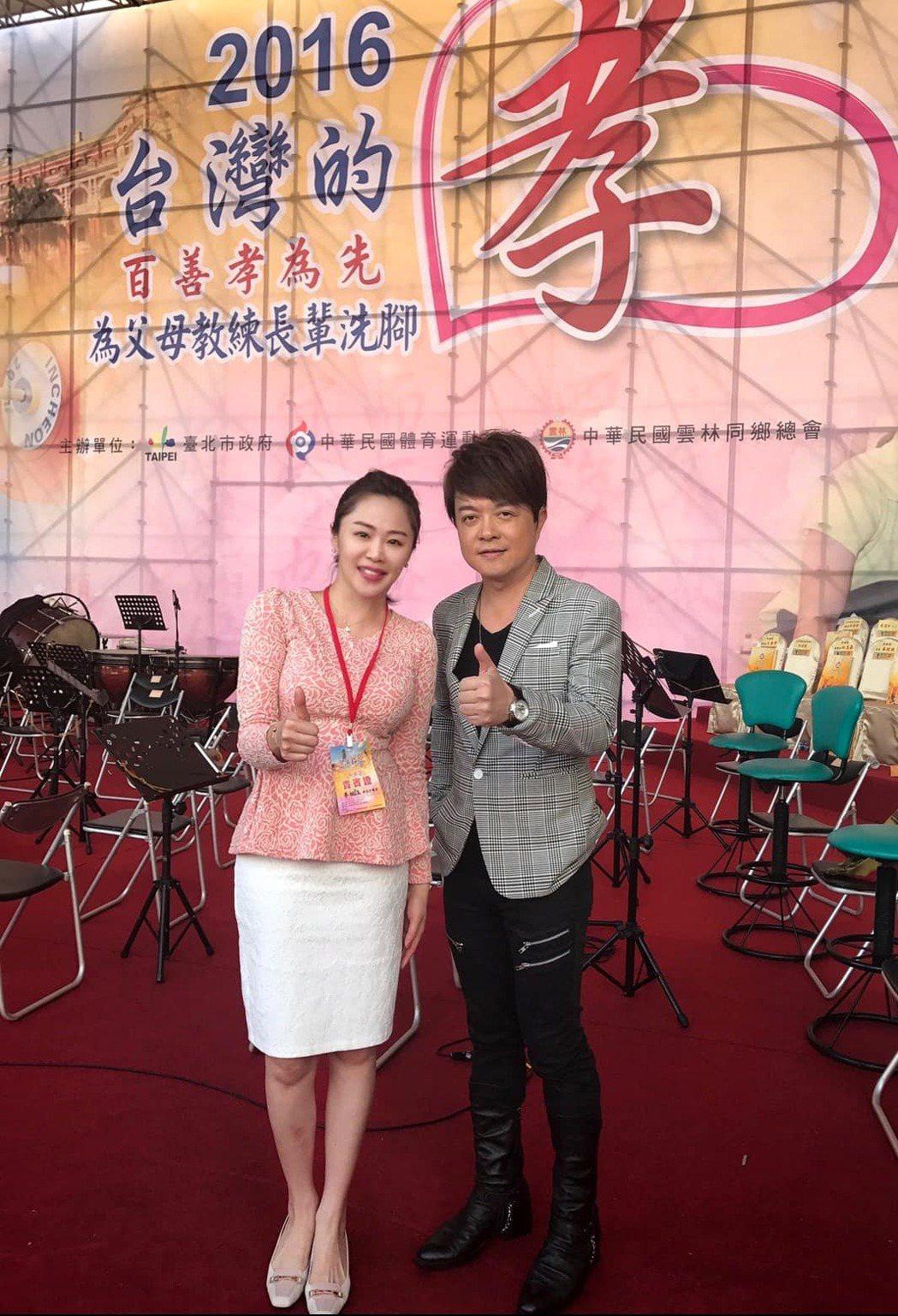 新北市前議員李婉鈺今在臉書上力挺指出,翁「絕對不會」是一個吃女生豆腐的人。圖/擷