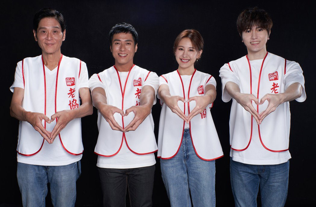 喜翔(左起)莊凱勛、安心亞、陳璽安為老人福利關懷協會拍公益影片。圖/老人福利關懷