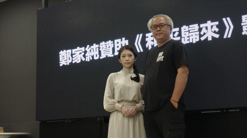 「和平歸來」影集製作人汪怡昕(右)力挺雞排妹。圖/國際橋牌社提供
