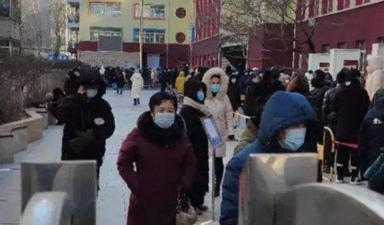 瀋陽市民日前接受核酸檢測。騰訊新聞