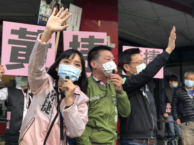 民進黨總動員力挺黃捷,將罷免黃捷升高到藍綠對決的政治態勢。圖/聯合報系資料照片