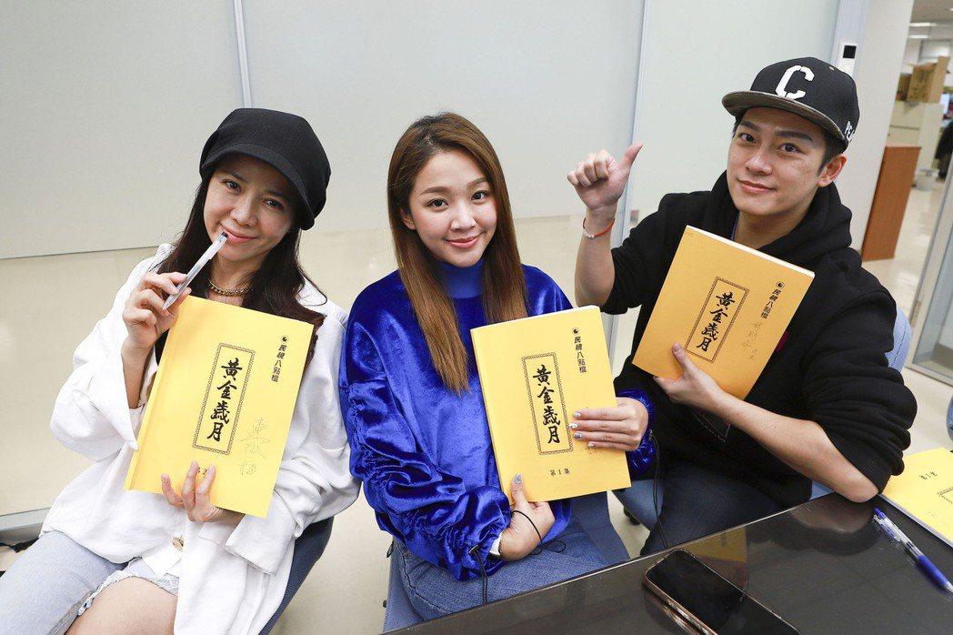 陳仙梅(左)、賴慧如、林則希出席「黃金歲月」讀本會。圖/民視提供