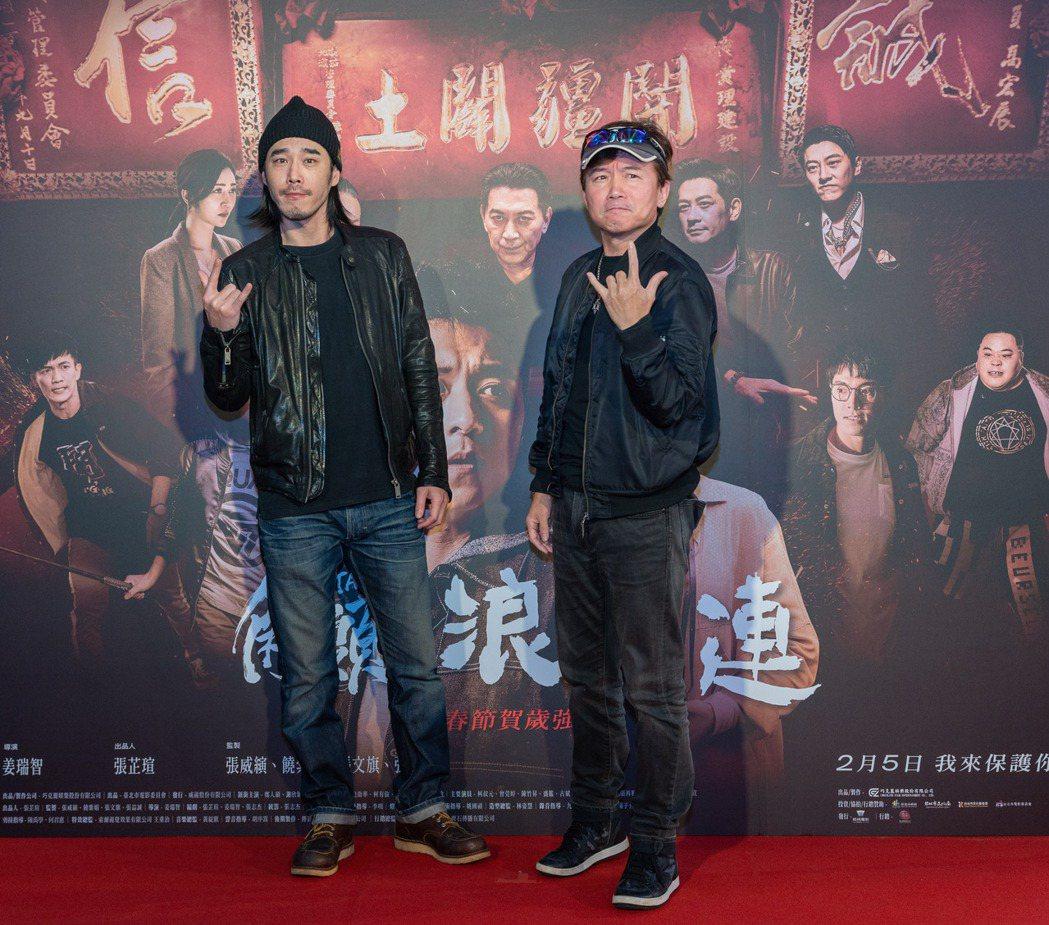「角頭-浪流連」首映會黃騰浩(左)、孫鵬(右)。圖/巧克麗娛樂提供