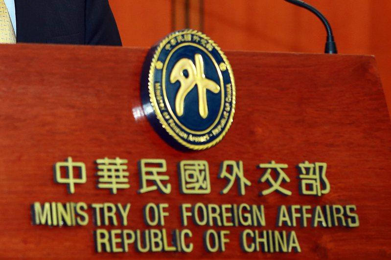 外交部表示,我國在蓋亞那合作共和國設立「台灣辦公室」,雙方於今年1月11日簽署設處協議。報系資料照