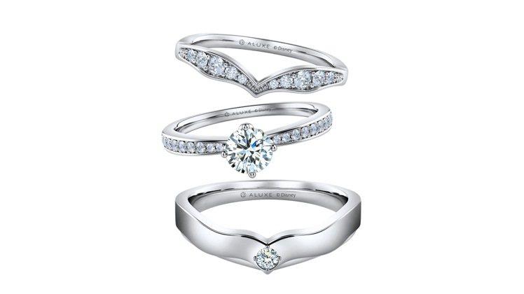 ALUXE小美人魚 Sparkling Happiness婚嫁系列三件婚戒套組。...