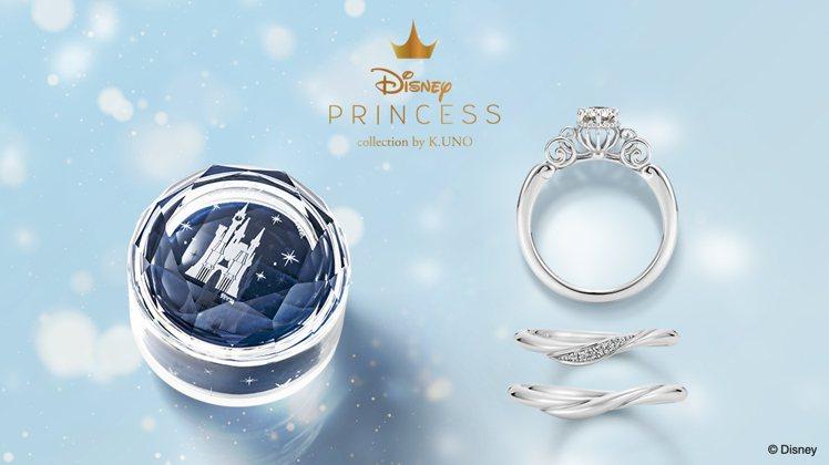K.UNO Disney Cinderella系列婚戒與水晶球。圖/K.UNO提...