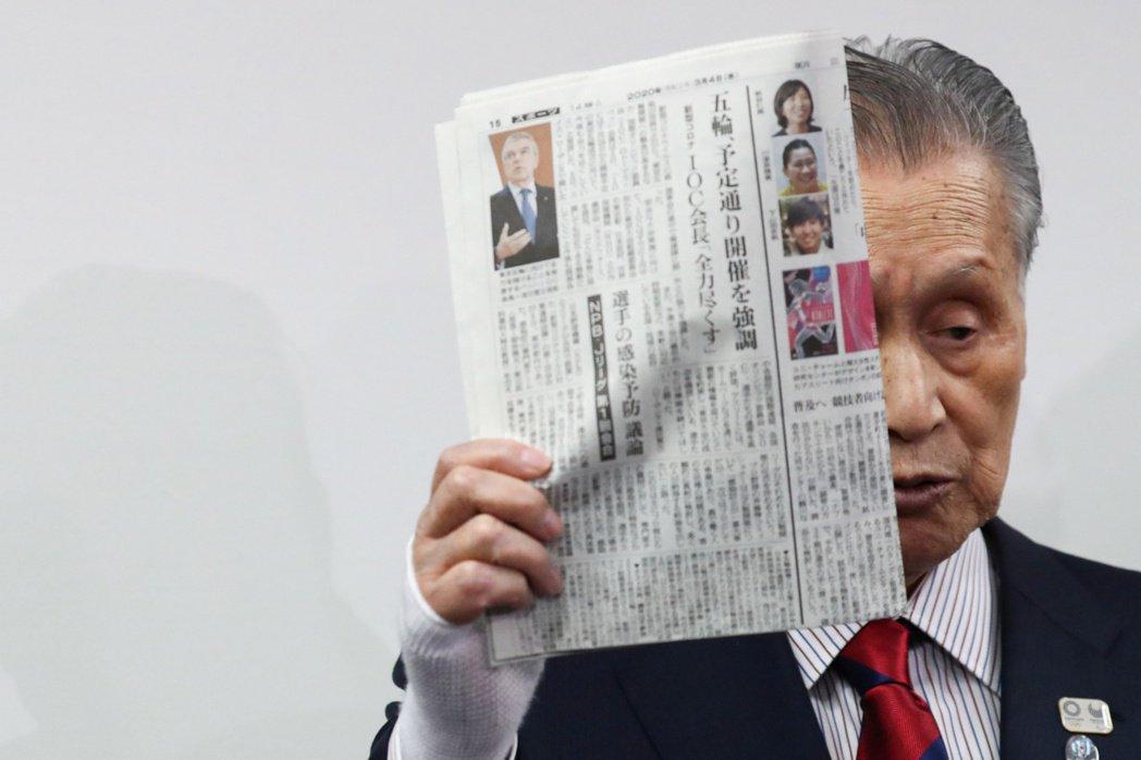 正當東京奧運還在為了疫情陷入舉辦困局之際,擔任東奧組委會會長的日本前首相森喜朗,...