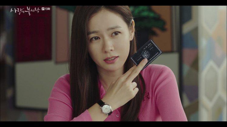 孫藝珍在「愛的迫降」中配戴蕭邦Happy Sport腕表。圖/取自網路 孫曼
