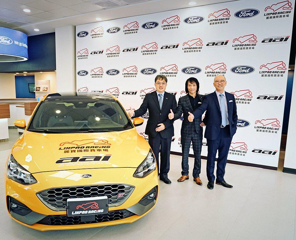 預計在5月1日、2日舉辦的「2021 Ford Focus麗寶挑戰賽」,將分為「...