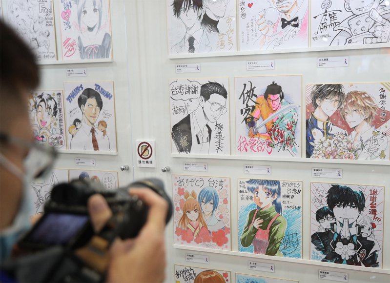 第9屆台北國際動漫節4日起在台北世貿一館熱鬧開展,適逢日本三一一大地震10週年,日本館內也展出逾百名日本漫畫家親手繪製的感謝台灣簽名版。中央社
