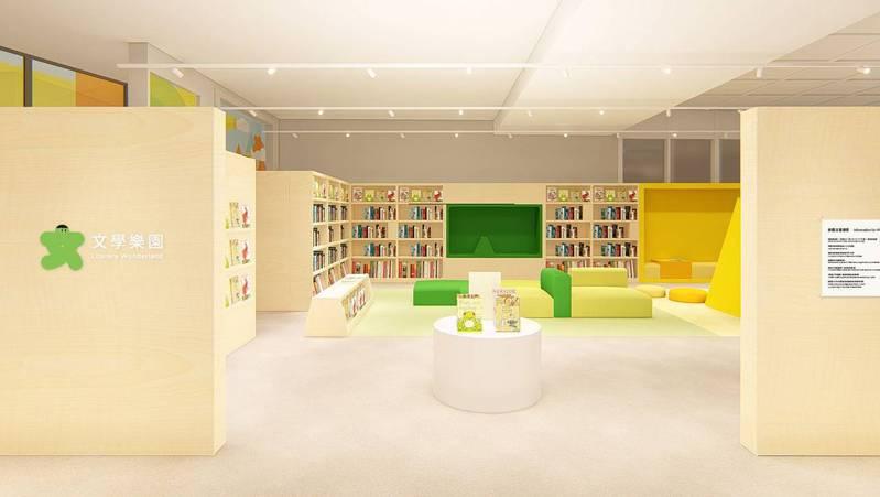 明亮色彩是文學樂園的特色之一