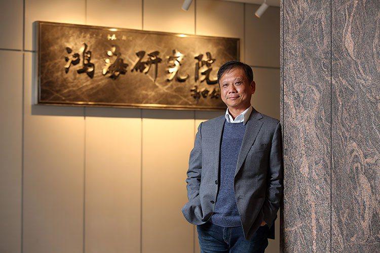 資安專家李維斌接下鴻海研究院執行長,備受各界期待。 攝影/張智傑
