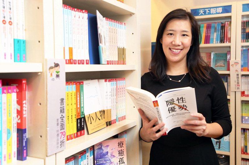 哈佛商學院副教授黃樂仁近期出版「隱性優勢」一書,她與《聯合報》分享每個人看待自己時常見的三大迷思。記者胡經周/攝影