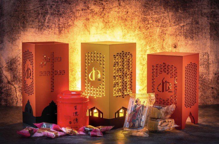 享用精緻茶點後,包裝盒還能變身為家居生活燈飾。 圖/業者提供