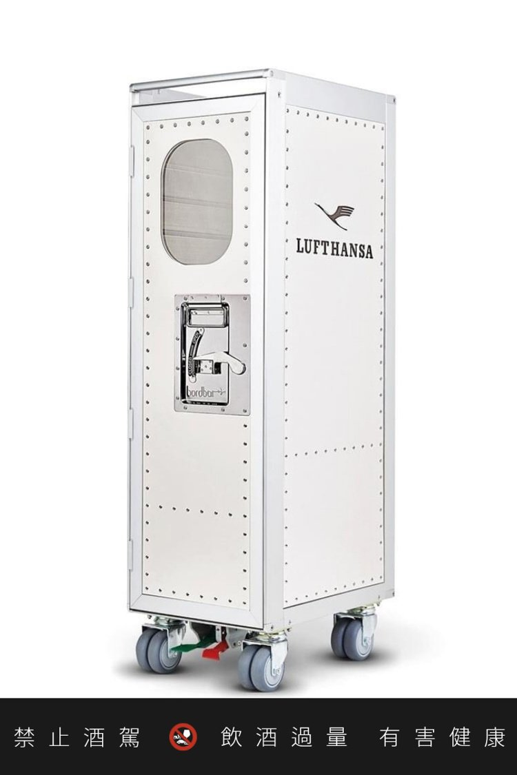 德國漢莎航空Rivet rocker原裝鉚釘版迷你吧台推車,定價171,600元...