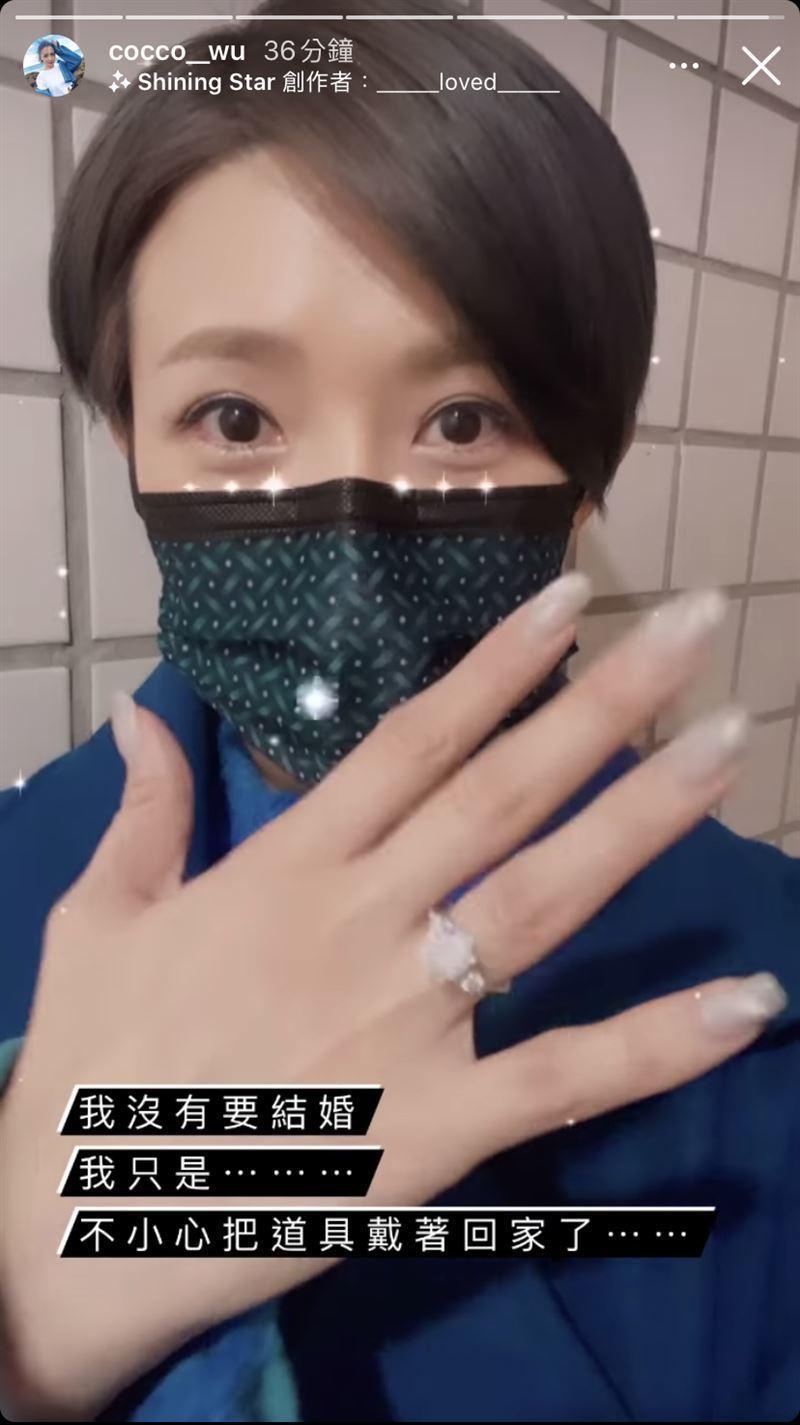 八點檔女星吳婉君在限動PO出婚戒照。圖/摘自IG