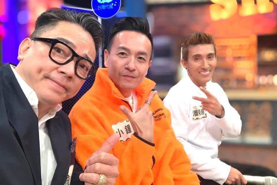 詹惟中(左)和小鐘節目上吵得面紅耳赤,都快翻臉了,右為潘若迪。圖/詹惟中提供